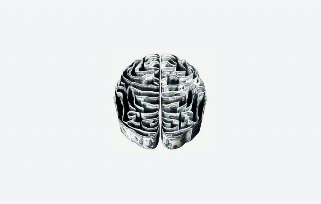 مغز/ حافظه