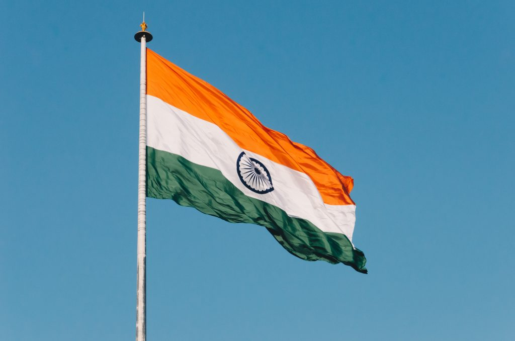 پرچم هند