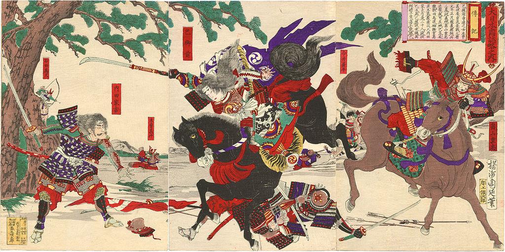 توموئه گوزن سامورایی