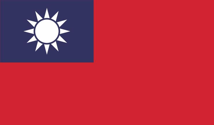 پرچم تایوان از کشورهای مفق در مقابله با کرونا